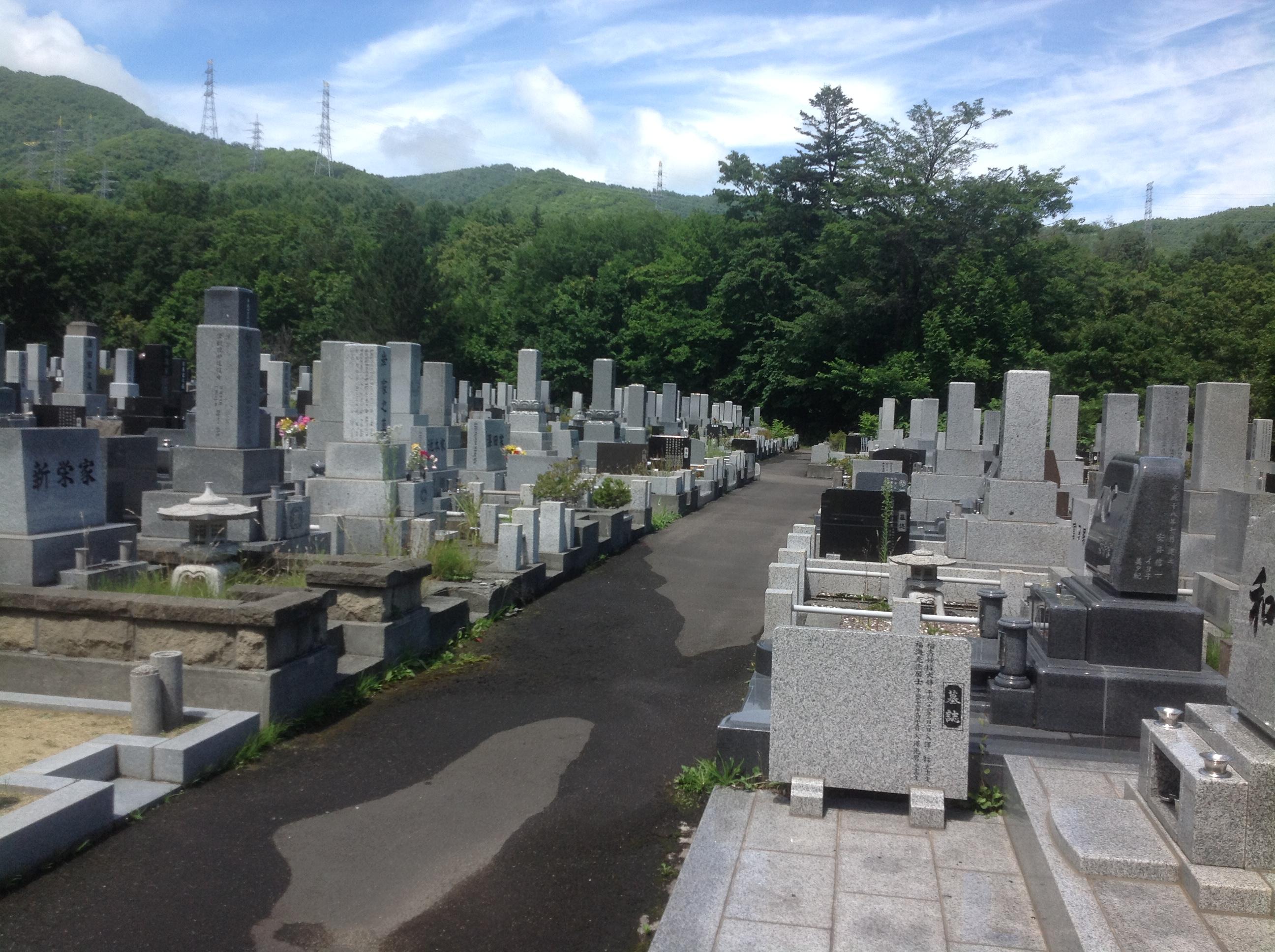 札幌市西区にある手稲平和霊園に来ました|新着情報|才田 ...